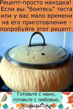 """The recipe is a simple find! If you are """"afraid"""" of the text, or if you have a little time […] Baked Donut Recipes, Nutella Recipes, Keto Donuts, Baked Donuts, Easy Delicious Recipes, Yummy Food, Nutella Puff Pastry, Low Carb Recipes, Cooking Recipes"""