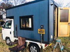Small Camper Vans, Small Campers, Truck Camping, Camping Life, Truck House, Coffee Bar Design, Kei Car, Kiosk Design, Toyota Hiace