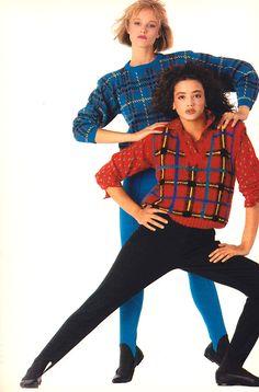 Gitano, Seventeen magazine, August 1985.