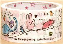 cute big animal Deco Tape in comic style kawaii