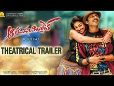 Aaradugula Bullet Trailer | Latest Telugu Trailer 2017 – FullMovieOnlineWatch.Com