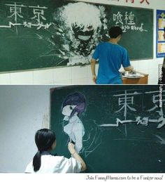 Chalk Art ~ I.... I cant even comprehend this...