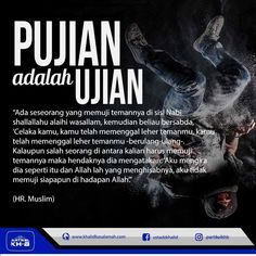 Islamic Quotes, Quran, Allah, Qoutes, Religion, Peace, Technology, Quotations, Tech