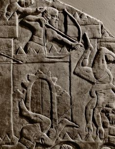 Siege of a City, detail: Archers defending the walls. ca.850 BC. Ancient Assyrian relief from the British Museum, London.