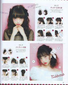Larme magazine | Larme kei hair tutorial