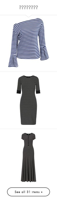 """""""матроска"""" by holidai ❤ liked on Polyvore featuring tops, t-shirts, striped tee, stripe tee, blue striped t shirt, navy t shirt, blue tee, dresses, long-sleeve mini dress and tall maxi dresses"""