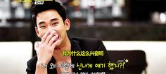 Kim Soo Hyun being his adorable self during his Stars From Korea interview.