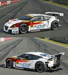 Car town cr-z | Mugen-Honda-CR-Z-GT300-26 [ Mugen Honda CR-Z GT to Join Super GT ...