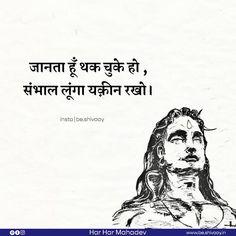 Lord Shiva Pics, Lord Shiva Hd Images, Shiva Lord Wallpapers, Lord Shiva Family, Shiva Tandav, Rudra Shiva, Shiva Parvati Images, Be The Best Version Of You, Lord Shiva Mantra