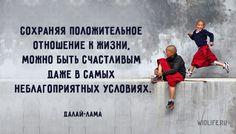 #этноспб #счастье #психология