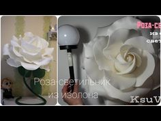 White isolon izolon material for creating wedding decorations flower walls of arches from large flowers, growth compositions and lamps Paper Flowers Craft, Flower Crafts, Diy Flowers, Giant Paper Flowers, Paper Roses, Lampe Rose, Flower Lamp, Flower Video, Flower Template