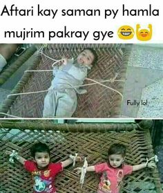 Firza naz😍😜 Cute Funny Quotes, Crazy Funny Memes, Stupid Funny Memes, Funny Facts, Funny Relatable Memes, True Facts, Hilarious, Funny Post For Fb, Cute Baby Quotes