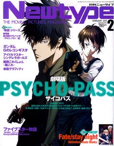 AmiAmi [Character & Hobby Shop] | Monthly Newtype 2015 Feb. Issue (MAGAZINE)