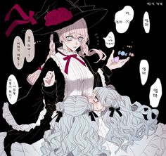 To tell the truth I am never a morning person Anime Witch, Fan Anime, Anime Love, Witch Art, Witch Aesthetic, Anime Art Girl, Anime Couples, Character Inspiration, Chibi