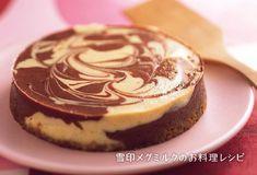 雪印メグミルクのお料理レシピ 「チョコマーブルチーズケーキ」は、ナチュレ 恵 megumi、雪印メグミルク クリームチーズ、雪印北海道バター 食塩不使用 を使ったレシピです。