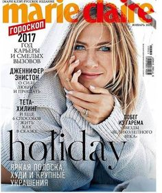Jennifer Aniston - Marie Claire Magazine Cover [Russia] (January 2017)