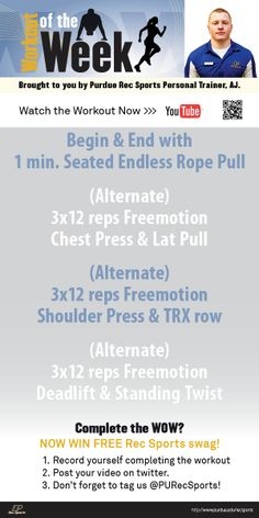 Spring 2014 Workout of the Week 4 with #PURecSports personal trainer, AJ. #movemoreachievemore