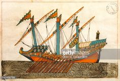 War-galleon with just one light, miniature from Turkish Memories, Cicogna Codex, Turkey 17th Century.