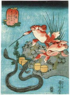 <金魚づくし そさのをのみこと: KINGYO-ZUKUSHI SUSANOONOMIKOTO>  JAPANESE GOD (SUSANOONOMIKOTO) BY GOLDFISH  KUNIYOSHI UTAGAWA  1798-1861  Last of Edo Period