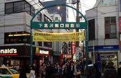 entrance to shimokitazawa area tokyo japan
