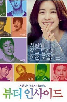 The Beauty Inside - 뷰티 인사이드 2015 - English,Chinese subtitles ...