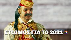 Che Guevara, Humor, Movies, Movie Posters, Films, Humour, Film Poster, Funny Photos, Film