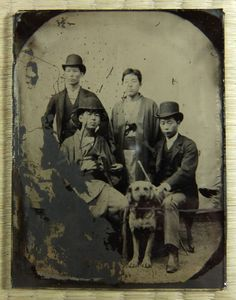 This Japanese ambrotype probably dates to the 1870s or 1880s, and depicts four young men and a dog. | eBay!