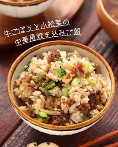 Yuu #ラクうま #簡単レシピ #献立 #お弁当はInstagramを利用しています:「▒ 貧血・便秘予防にも! (レシピあり)   _/_/_/_/_/_/_/_/_/_/_/_/_/_/_/_/_/_/_/_/_/_/_/_/_/_/_/_/  𓎩…」 Nihon, Japanese, Cooking, Kitchen, Japanese Language, Brewing, Cuisine, Cook