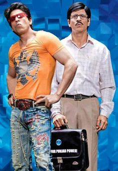 Raj and Surinder - Rab Ne Bana Di Jodi (2008) ....  Embedded image permalink