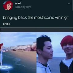 BTS VMIN Save Me >_> I see no difference - funny photo of people Bts Funny Videos, Bts Memes Hilarious, Funny Tweets, Bts Taehyung, Bts Bangtan Boy, Jhope, Kpop Gifs, Bts Vmin, Rides Front