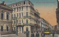 Once Upon A Time in Bucharest: Hotel Splendid Bucharest, Modernism, Once Upon A Time, 1950s, Street View, Victoria, Memories, Park, Memoirs