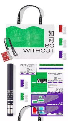 Brand Identity Design, Branding Design, Logo Design, Event Poster Design, Graphic Design Posters, Web Design, Layout Design, Event Branding, Logo Branding