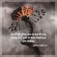 Hindi Motivational Quotes, Inspirational Quotes in Hindi - Brain Hack Quotes Inspirational Quotes In Hindi, Sufi Quotes, Hindi Quotes On Life, Marathi Quotes, Life Quotes To Live By, Good Life Quotes, Hindi Qoutes, Value Quotes, Poetry Hindi