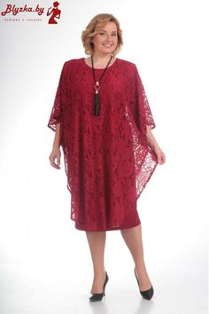 Good Comment Burgundy Lace Modern Mother Of The Bride Dresses - Plus Size Mother's Dresses - Mother Of the Bride DressesPlus Size Women S Vikings Clothing Key: 9763669570 Mother Of Groom Dresses, Mothers Dresses, Mother Of The Bride, Bride Dresses, Pretty Dresses, Beautiful Dresses, Lace Dress Styles, Plus Size Gowns, Evening Dresses