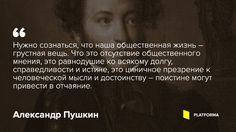 Биография Пушкина http://to-name.ru/biography/aleksandr-pushkin.htm