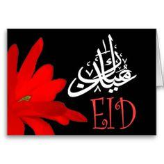 Eid Mubarak Cards #eid #eidmubarak #eidalfitr