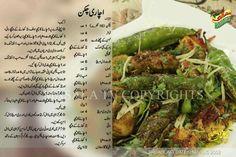 Achari chicken Pakistani Chicken Recipes, Indian Chicken Dishes, Indian Food Recipes, Pakistani Recipes, Cooking Recipes In Urdu, Vegetarian Recipes, Achari Chicken, Chicken Curry, Spicy Sausage Pasta