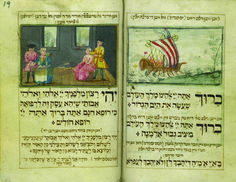 "Books & Manuscripts | Kedem Auction LTD.Illustrated Manuscript on Parchment – ""Tikun Seder Se'udah"" – Book of Blessings – Germany/ Austria, the 18th Century  Illustrated Manuscript on Parchment – ""Tikun Seder Se'udah"" – Book of Blessings – Germany/ Austria, the 18th Century"