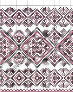 Russian Embroidery, Basic Embroidery Stitches, Embroidery Patterns, Fabric Patterns, Cross Stitch Patterns, Sewing Patterns, Cross Stitch Rose, Cross Stitch Borders, Palestinian Embroidery