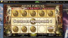 Major Jackpot ☆ Fortune Divine Slot