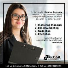 We Are Hiring, Job S, Ahmedabad, Interview, Reception, Management, Positivity, Profile, Training