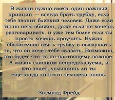 Биография Фрейда http://to-name.ru/biography/zigmund-frejd.htm