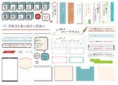 ちょっとした見出し集4 Web Design, Layout Design, Design Guidelines, Japanese Graphic Design, Ui Web, Book Cover Design, Magazine Design, Brochure Design, Editorial Design