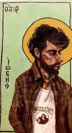 Impression d'une peinture originale d'une icône de saint modernisé. 5 x 7 impression livré avec un passe-partout en carton mat blanc qui s'adaptera à un 8 x 10» frame.* ** Les Saints modernes et est une série de peintures de portrait que j'ai fait en utilisant le style des icônes