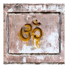 Wanderlust Wednesday: India, a constant source of inspiration & where we spotted this beautiful #OM symbol, representing the states of human awareness, the universal sound. #wanderlust #india #symbol #sacred #meaningful #inspiration #universal #travel #instatravel #instagood #picoftheday #instapic #bestoftheday #igdaily #instadaily #igersoftheday #igers #instalike #yogalove #yoga #journey #SatyaJewelry #DesignedForTheJourney ✨✨✨