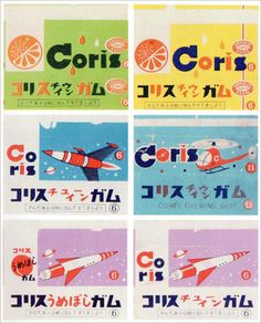 Japanese old chewing gum wrappers Pop Design, Retro Design, Design Art, Design Styles, Retro Packaging, Packaging Design, Retro Advertising, Vintage Advertisements, Bubble Gum Brands