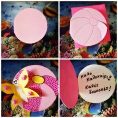 Μέσα σ'ένα σεντουκάκι...: Γλυκό καλοκαιράκι(συνέχεια #4): Καλοκαιρινές καρτούλες ευχών..by Anna!