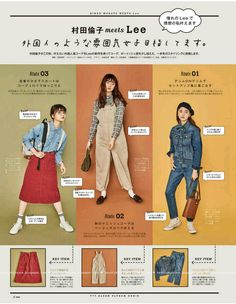 Mer October 2018 Issue, Free Japanese Fashion Magazine Scans Source by glindanain magazine Collage Magazine, Editorial Magazine, Editorial Fashion, Movie Magazine, Time Magazine, Graphic Design Magazine, Magazine Layout Design, Fashion Magazine Layouts, Dm Poster