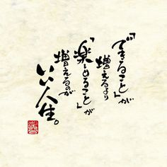 5.18 言葉の日「27人の心を支えた27個の言葉展」 | 詩太のポケット詩集