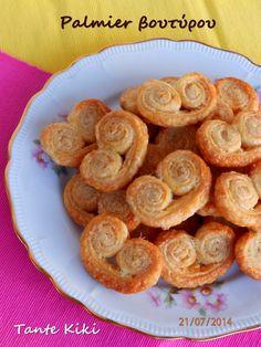 Tante Kiki: Palmier με καστανή ζάχαρη και βούτυρο...
